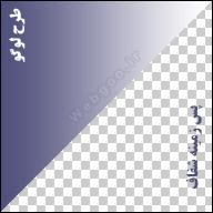 JavaSscript Photoshop Logo